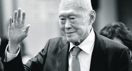 How Lee Kuan Yew built Singapore's economic miracle